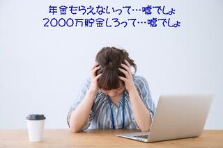 552d66c7f00f1bfb3dd5e3dd981108b3_s.jpg