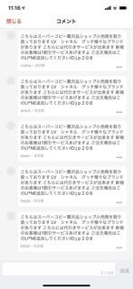 S__74809346.jpg