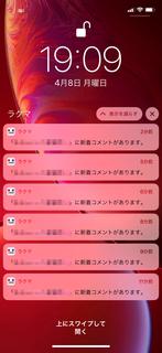 S__74825732.jpg